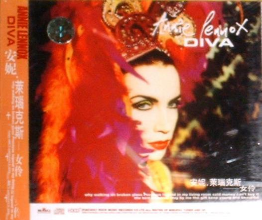 Annie Lennox Legend In My Living Room: Annie Lennox Discography